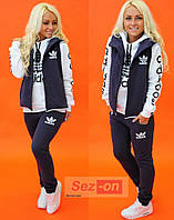 Костюм спортивный женский тройка Adidas Темно-серый