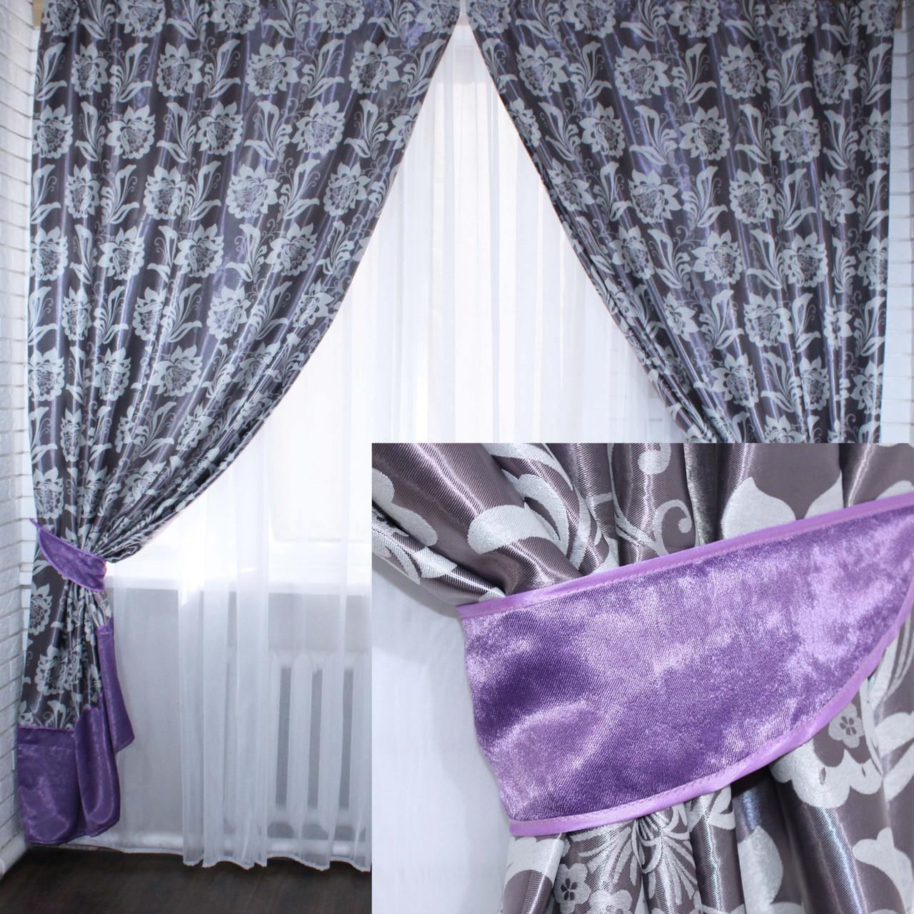 Комбинированные шторы из ткани блекаут.  Код е561