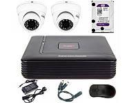 Комплект видеонаблюдения на 2 IP-камеры Accumtek IP KIT 2-DOME