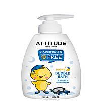 ATTITUDE, Для малышей, вечерняя пена для ванны, миндальное молоко, 10 жидких унций (300 мл)