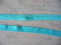Бейка резинка (пополамка) бирюзовая 1,5 см