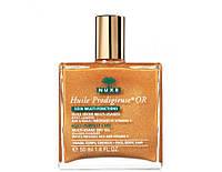 Чудесное сухое золотое масло для лица, тела и волос, 50 мл