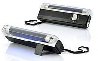 Портативный детектор валют ультрафиолетовый, В наличии