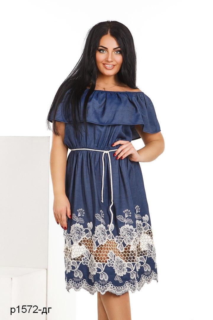 42f44eec9d6 Платье летнее открытые плечи летний джинс+вышивка р50-56 - купить по ...