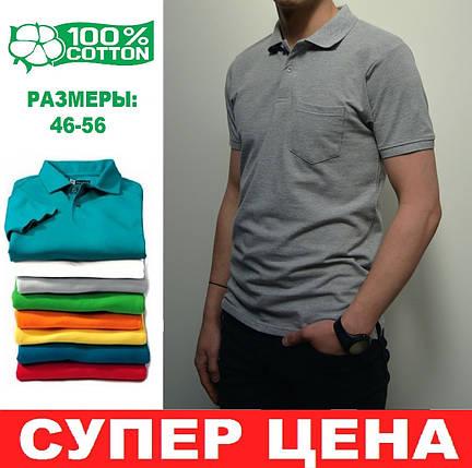 Мужская футболка Поло, размеры:46-56, премиум качество, 100% хлопок, тенниска с карманом - светло-серая меланж, фото 2