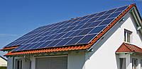 Встановивши сонячні батареї - отримаєте від держави 10 тисяч гривень на місяць.