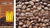 Кофе БАНАН