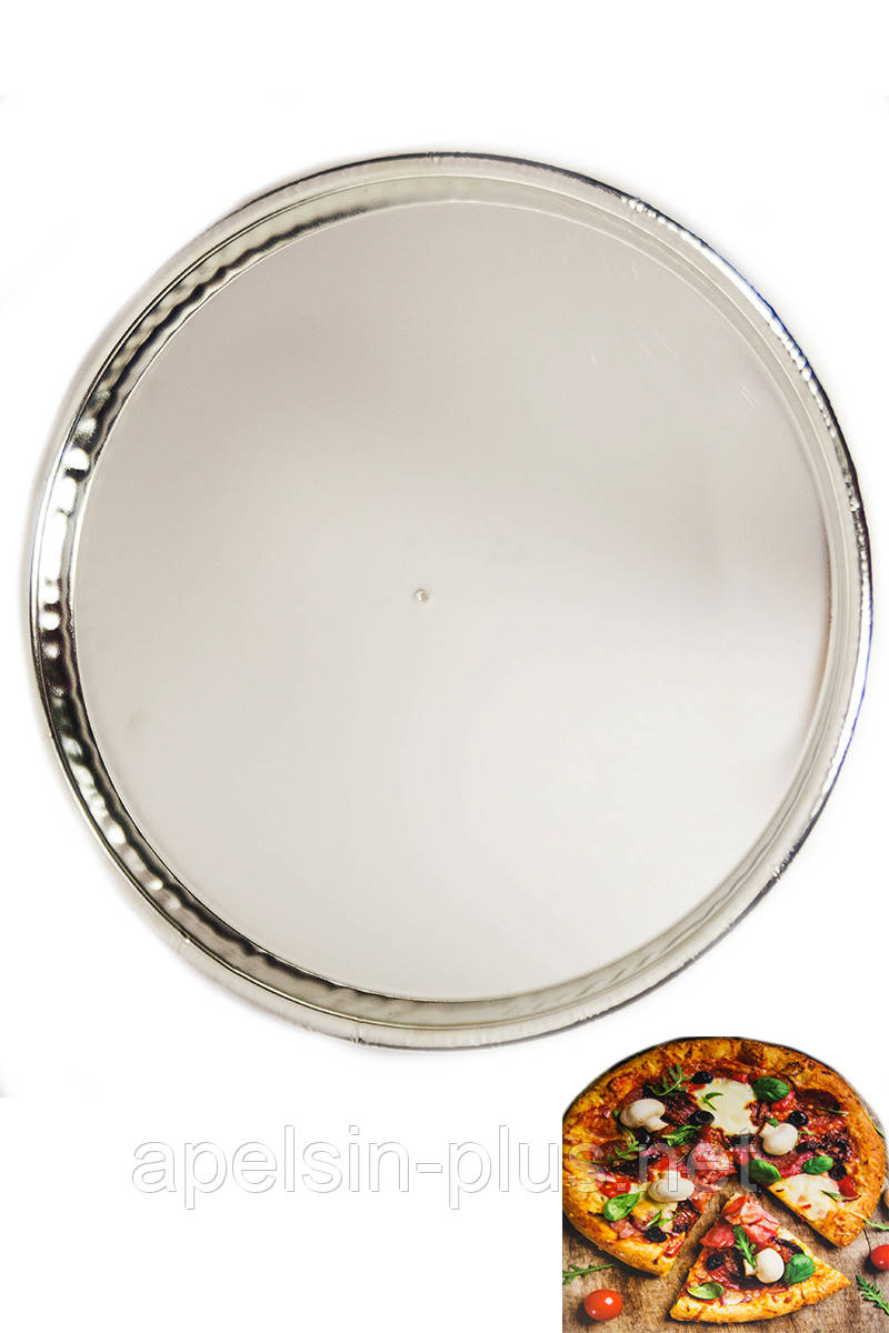 Форма для выпечки пиццы 30 см металлическая