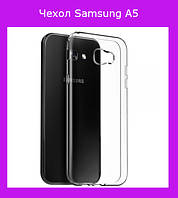Силиконовый чехол для Samsung Galaxy A5, Galaxy A5 Duos - прозрачный S-образный!Акция