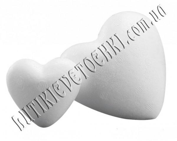 Серце об'ємне декоративне 9 див.