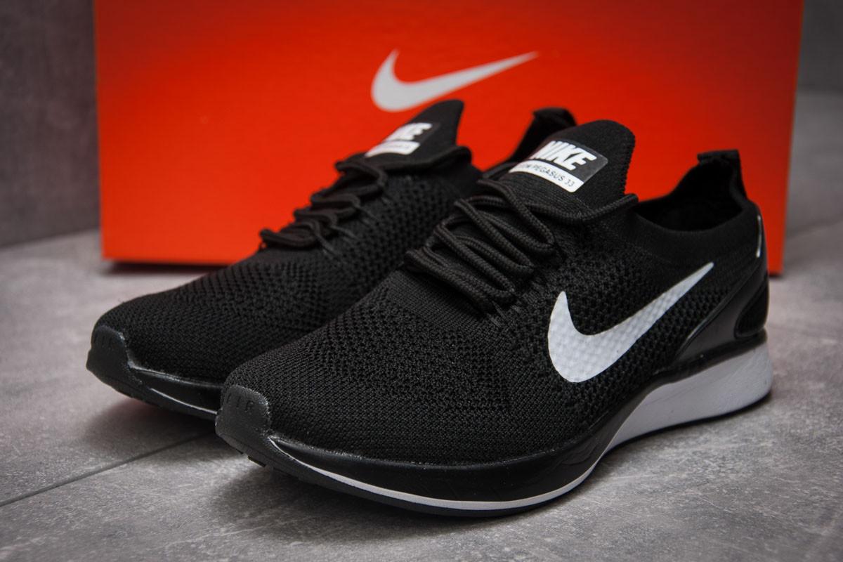 save off ddec7 29ec7 Кроссовки женские Nike Zoom Pegasus 33, черные (12871), [ 38 39 ]