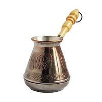 Турка медная Кофе (370мл)