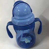Чашка-поилка пластик детская с ручками