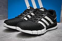 """Кроссовки мужские Adidas Climacool, черные (13081),  [   44  ] """"Реплика"""", фото 1"""