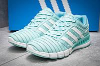 """Кроссовки женские Adidas Climacool, бирюзовые (13096),  [  36 38 39  ]""""Реплика"""", фото 1"""