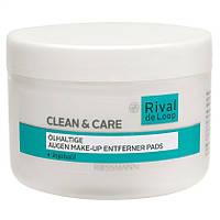 Rival de Loop Clean & Care Ölhaltige Augen Make-up Entferner Pads - Средство для удаления макияжа с глаз