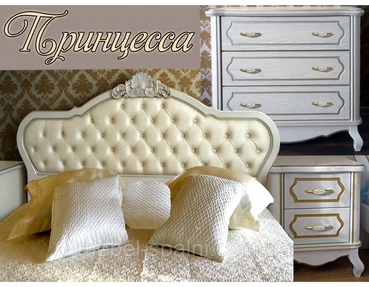 "Гарнитур ""Принцесса"". Мебель спальни. Спальные гарнитуры"