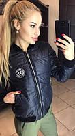 Куртка женская на синтепоне  барх210, фото 1