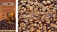 Кофе РОМ