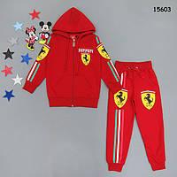 Спортивний костюм Ferrari для хлопчика.