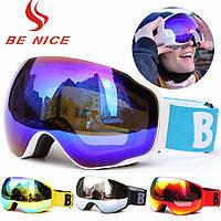 Горнолыжные / сноубордические очки (маска) BE NICE SNOW-4200 UV400 anti-fog двойная линза
