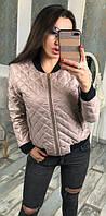 Куртка женская стеганная на синтепоне  ню062, фото 1
