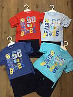 Детский костюм для мальчика от 1 до 4 лет.