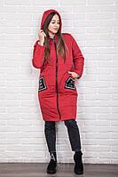 Женская красная длинная куртка для зимы. Теплая