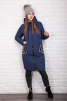 Женская синяя длинная куртка для зимы. Теплая