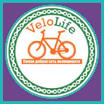 VeloLife на детские квест рождения на ВДНГ