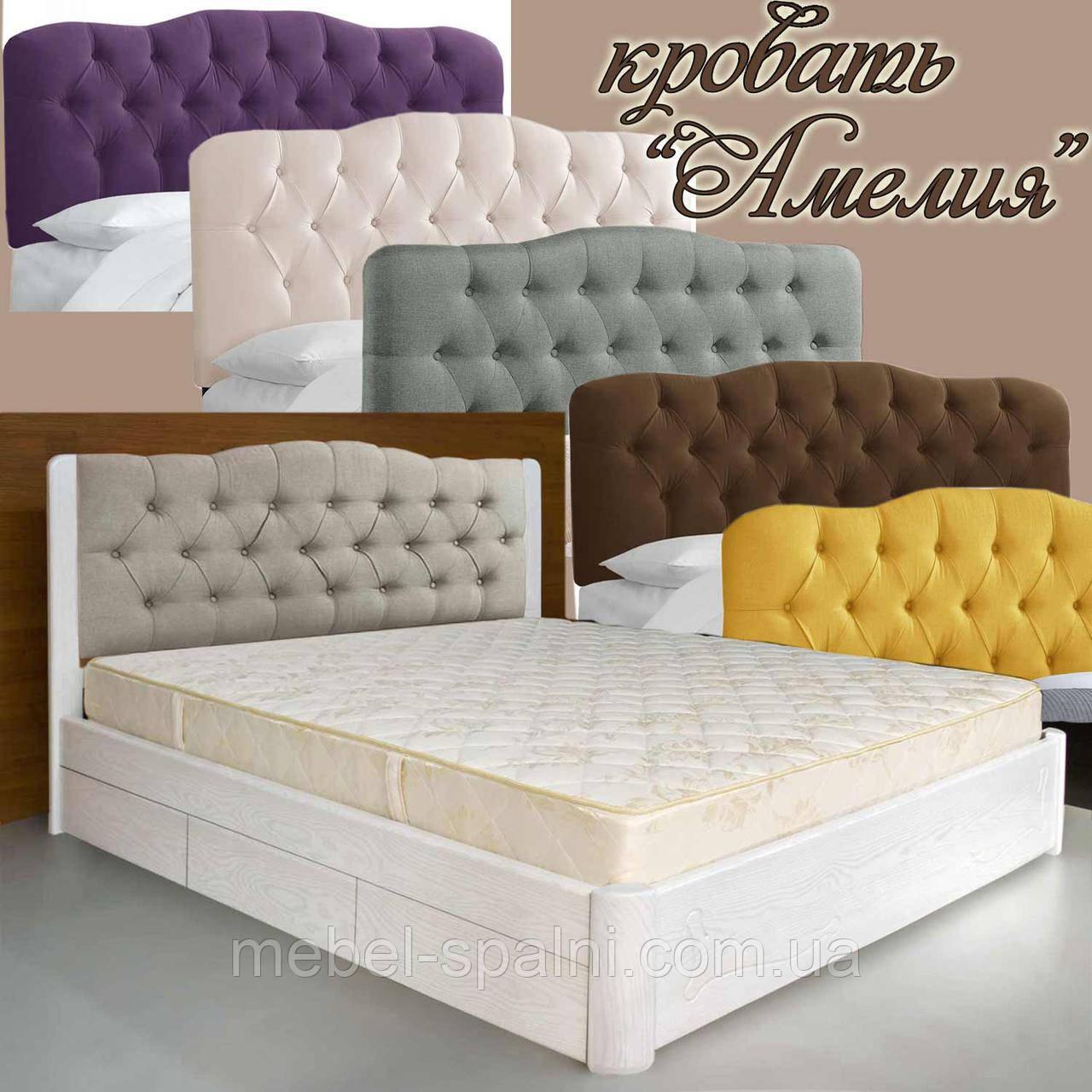 """Кровать двуспальная деревянная с ящиками """"Амелия"""" kr.am"""