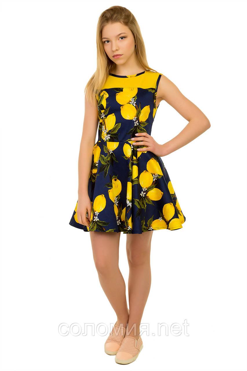 Прекрасное летнее платье с оригинальным принтом для девочек 134-164р