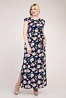 Красивое длинное женское платье с цветочным узором, темно-синее, фото 1