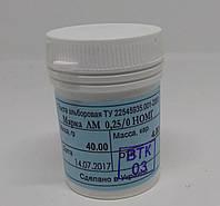 Паста эльборовая для обработки металлов  0,25/0 НОМГ. 40гр