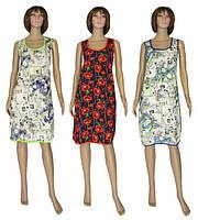 NEW! Летние женские классические сарафаны с цветочными принтами Daniel ТМ УКРТРИКОТАЖ!