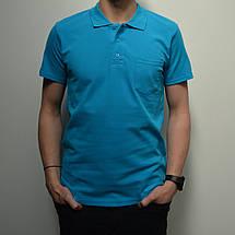 Мужская футболка Поло, размеры:46-56, премиум качество, 100% хлопок, тенниска с карманом - бирюзовая, фото 2