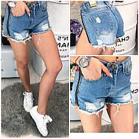 Женские джинсовые шорты с молниями , фото 1