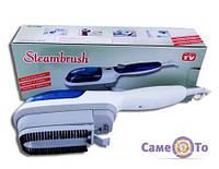 Паровая щетка steam brush, ручной отпариватель