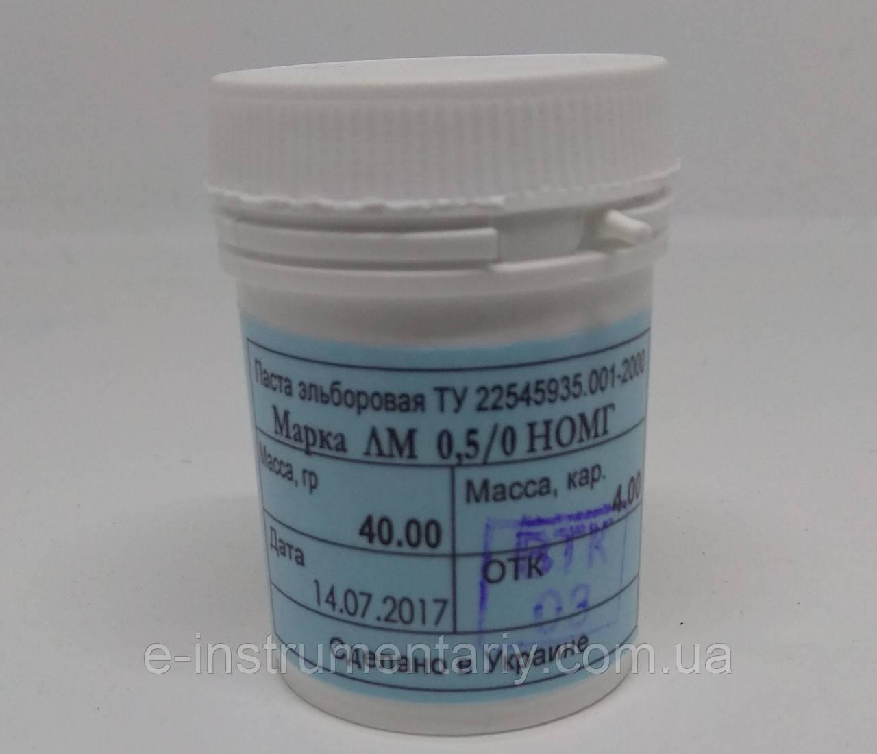 Паста эльборовая для обработки металлов  0,5/0 НОМГ. 40гр