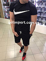 Футболка мужская спортивная Nike + шорты