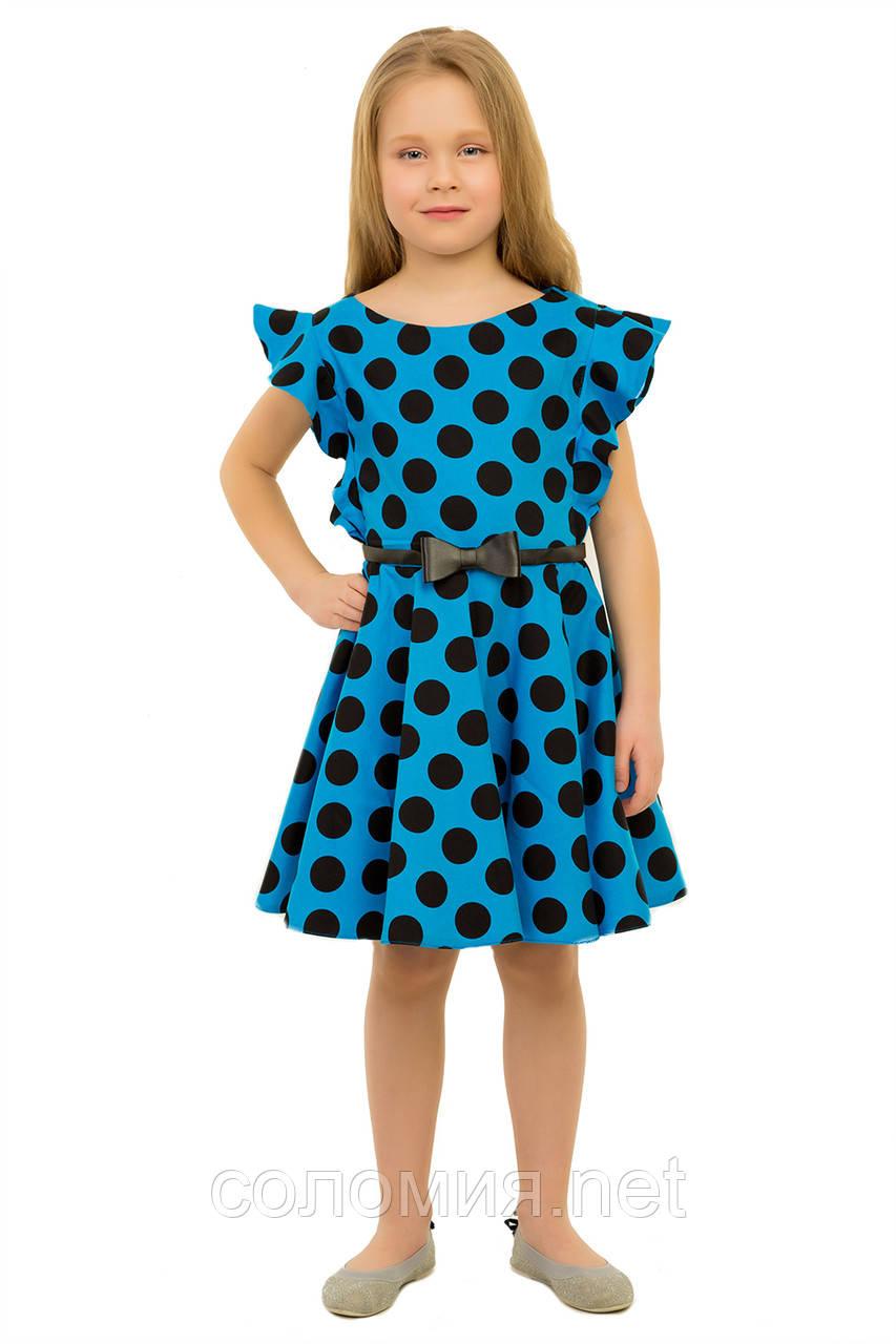 Прелестное летнее хлопковое платье для девочек 128-140р