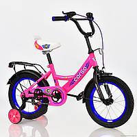 Велосипед 14 дюймов 2-х колёсный