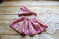 Летняя юбка для девочки и косынка (1-2года, длина юбки 20см)