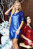 Синее платье REGINA