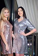 Серое платье REGINA