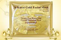 Золотая коллагеновая маска для лица GOLD BIO-COLLAGEN FACIAL MASK Bioaqua, фото 1