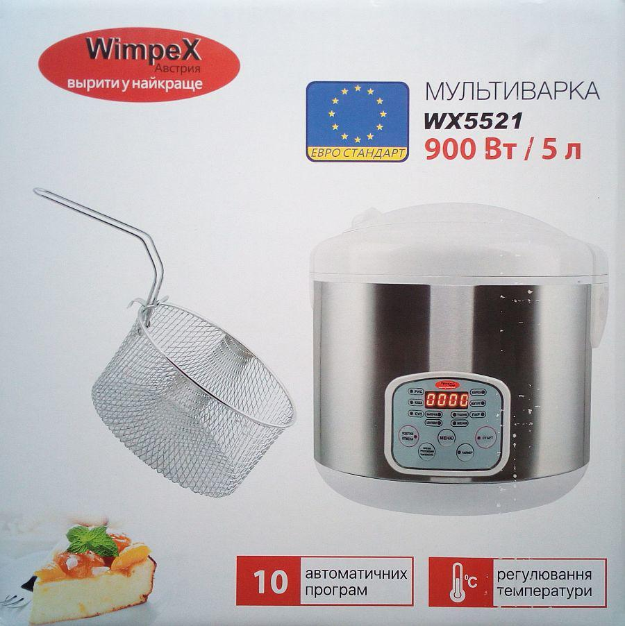 Мультиварка Wimpex Wx5521 с фритюрницей, 10 программ, 5 л