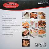 Мультиварка Wimpex Wx5521 с фритюрницей, 10 программ, 5 л, фото 4
