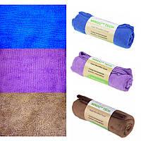 Универсальное полотенце из микрофибры 45×95 см