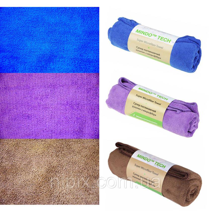 Универсальное полотенце из микрофибры 35×75 см